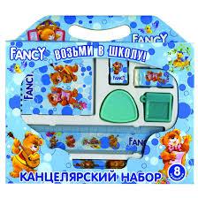 <b>Action Набор канцелярский</b> Fancy, 8 предметов - Акушерство.Ru