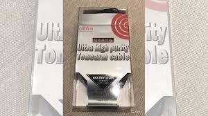 RCA - RCA <b>Кабель для тонарма Ortofon</b> 6NX-TSW 1010R купить в ...