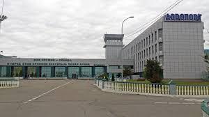 aéroport de Grozny