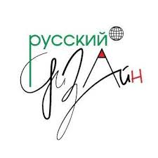 "ООО ""<b>Русский Дизайн</b>""-<b>открытки</b>, календари, плакаты, упаковка ..."