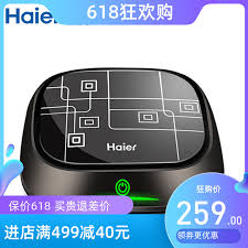 Haier <b>car air purifier q4</b> in addition to formaldehyde odor haze ...