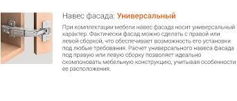 <b>Кровать двухъярусная Трио</b>/<b>3</b> 80х190 Дуб Молочный Россия арт ...