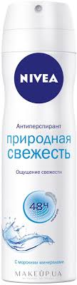 <b>Nivea Fresh</b> Natural Deodorant Spray - <b>Дезодорант</b> спрей ...