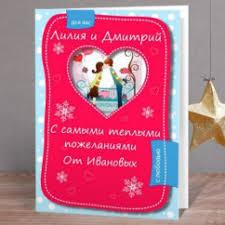 Недорогие подарки другу на <b>новый год</b> 2019 - купить в Москве и ...