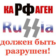 Героическое поведение Савченко сделало ситуацию тестом для политиков свободного мира, которые в состоянии ее спасти, - Каспаров - Цензор.НЕТ 1034