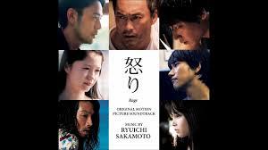 "Ryuichi Sakamoto - ""<b>The</b> Site"" (<b>Rage</b> ""Ikari"" <b>Soundtrack</b>) - YouTube"