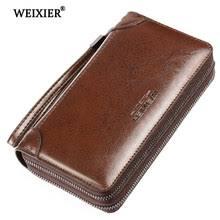 Wallet <b>Weixier</b>