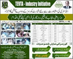 tevta  courses in punjab  in technical  tevta courses in punjab 2015 in technical amp vocational training institutes