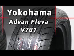 <b>Yokohama Advan</b> Fleva <b>V701</b> /// Обзор - YouTube