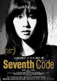 O Sétimo Código – Legendado