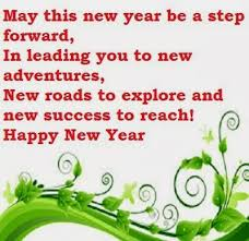 Happy New Year 2014 Quotes for Lover, Friends | Happy Holidays 2014