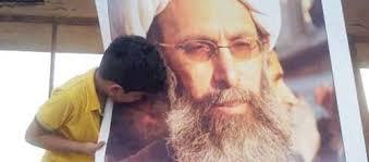 نتیجه تصویری برای اعدام شیخ نمر