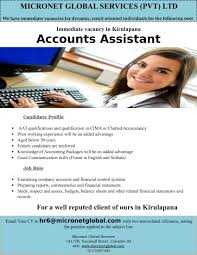 accounts assistant at micronet global services pvt career micronet global services pvt is seeking candidate for accounts assistant position