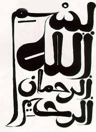 لقب ابن سعيد في المغرب Images?q=tbn:ANd9GcSDUL6oKbNf7iZZ6n7tPbhXKJWpb2-MQ_kK7-MpxaYHnoiHfAVR