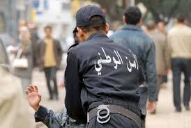 Journée arabe de la police: 34 policiers promus à des grades supérieurs