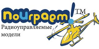 Красноярск  <b>DJI Mavic</b> Pro  Поиграем – <b>радиоуправляемые</b> ...