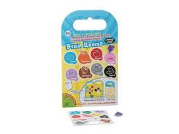 Детские товары <b>Bondibon</b> - купить в детском интернет-магазине ...