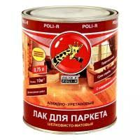 <b>Лаки Аквалак</b> паркетные Поли-R купить в Москве  NEOPOD