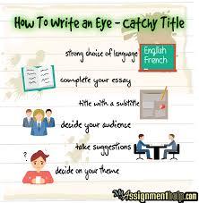 assignment expert uk english literature essay topics uk assignment help expert buy pay paper