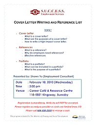 how to write referencesworld of writings world of writings how to write references how to write reference lx8sco4n