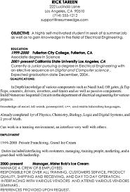 sample resume   computer science internshipsample resume