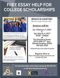 essays for college tickets multiple dates eventbrite description