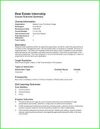 owl purdue college application essay