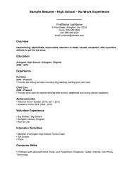 skill customer service resume