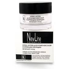 Крем для лица ночной <b>New Line Крем-актив</b> для комплексной ...