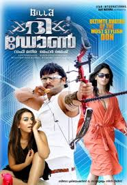 Billa The Don 2014 Malayalam Movie