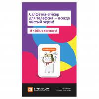Аксессуары для Xiaomi <b>Mi A2</b> купить в Москве по выгодной цене в ...