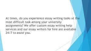 essay writers of australia essay writingessay writers of australia essay writing