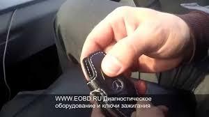 Кожаный <b>чехол</b> ключница для <b>смарт ключа</b> Mercedes Мерседес A ...