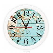 "642 ₽ <b>Часы настенные Вега</b> ""<b>Ракушки</b>"""