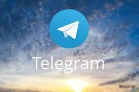 کانال تلکرام اخلاق