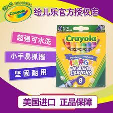 <b>Crayola Crayola</b> Crayon моющиеся <b>принадлежности для</b> ...