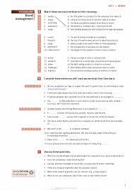 Intermediate Market Leader Practice file  rd edition           doc