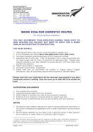 resume sample format new resume writing example resume sample format new sample resume resume samples cv in new zealand format immigration cv