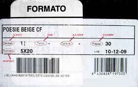 <b>Керамическая плитка</b> и керамогранит (Испания) для ванной ...