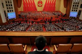 China's <b>new</b> top government leaders