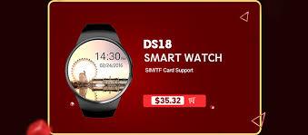 GFT Smartwatch - отличные товары с эксклюзивными скидками ...