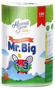 <b>Полотенца</b> бумажные <b>Мягкий знак</b> Mr.Big белые двухслойные ...