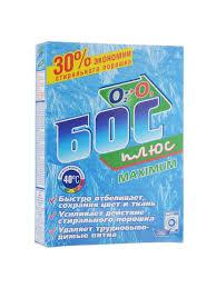<b>Отбеливатель БОС</b>-<b>плюс</b> Мaximum 300г Кислородосодержащий ...