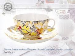 <b>Кружки</b>, чашки во Владивостоке посуда и кухонные ...