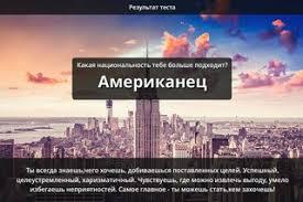 Фаиль Нурмухаметов | ВКонтакте