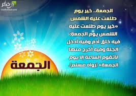 عيد المسلمين images?q=tbn:ANd9GcS