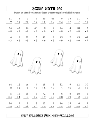 Math Worksheets For Multiplication And Division - K5-SHEETSThe Scary Multiplication And Division 1 Digit A Math Worksheet