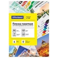 Расходные материалы для ламинаторов — купить на Яндекс ...