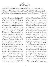 world of urdu poetry com urdu poetry urdu shayari image