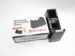 <b>Диспенсер</b> для клейкой ленты <b>Brauberg</b> настольный ...